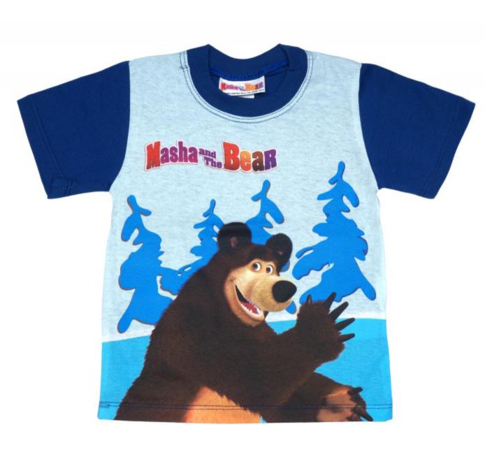 71380b8b19842 Batoh na kolieskach 1 Máša a medveď - Ružová farba